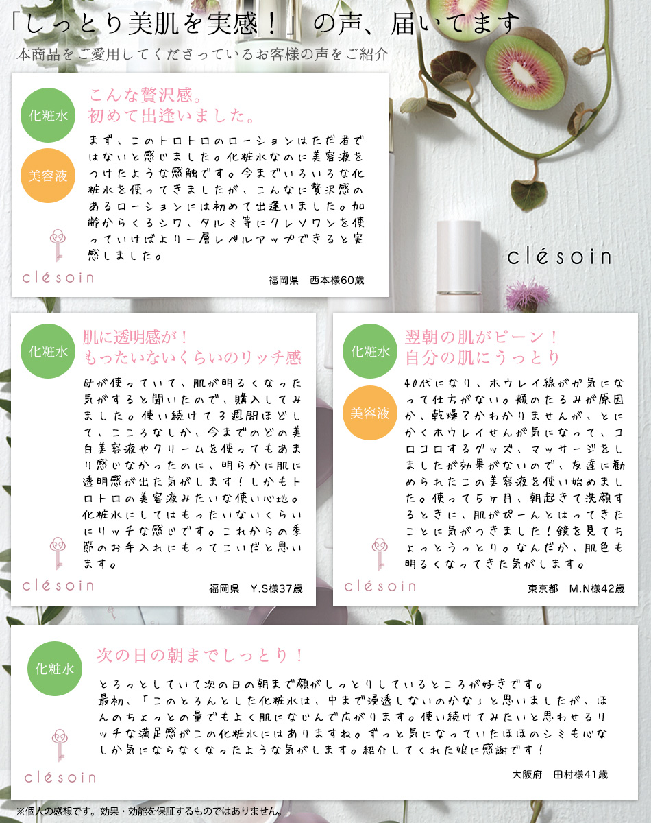 美容、売れるランディングページ