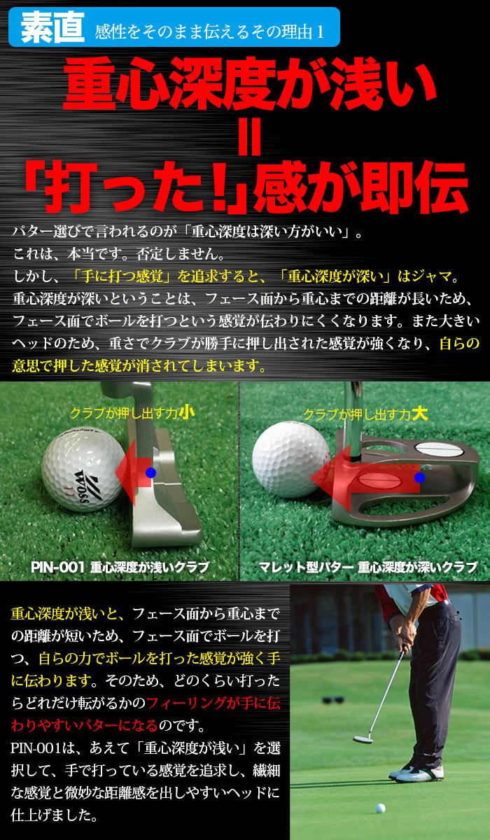 売れるランディングページ、ゴルフ、パター