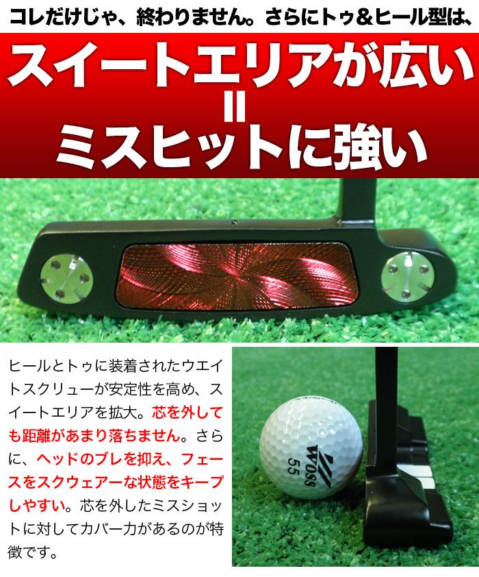 売れるランディングページ、ゴルフ、ゴルフクラブ、パター