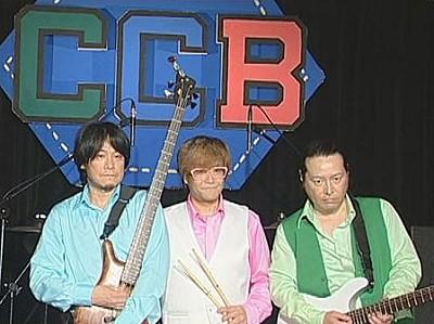 C-C-B_2008