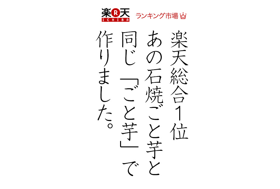 長崎土産 長崎名産 郷土菓子ごと芋かんころ餅