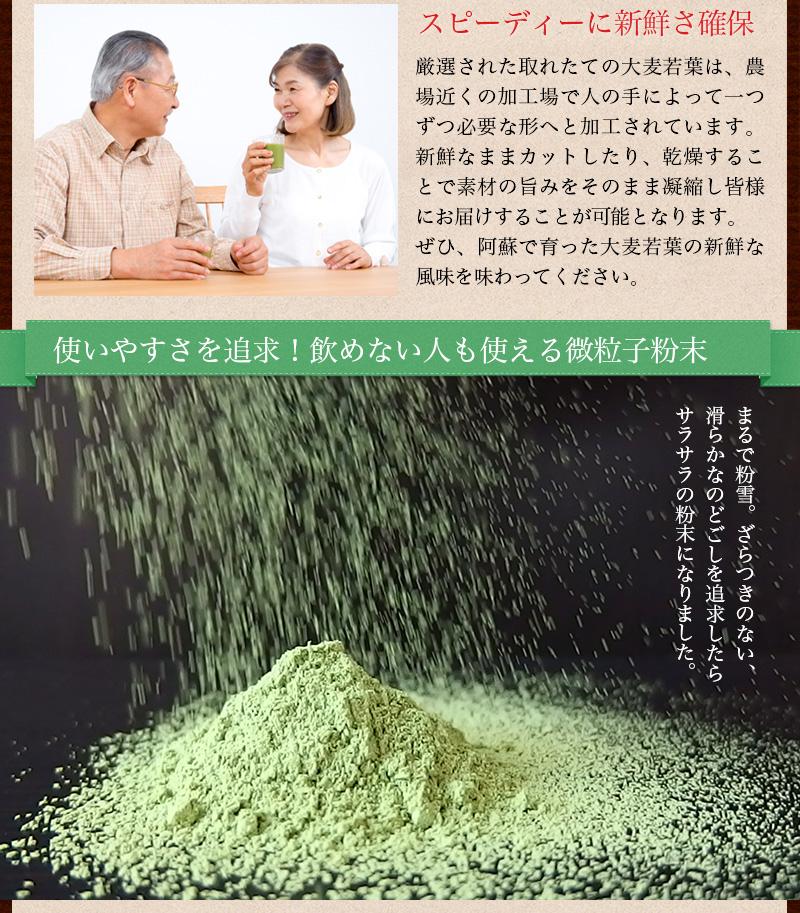 微粒子粉末で使いやすさと飲みやすさを追求