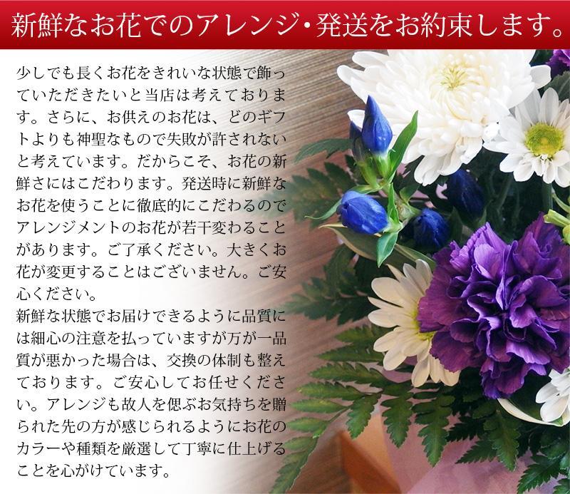 平田ナーセリーで選んで安心、新鮮なお花でアレンジ