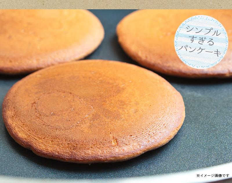 パンケーキティラミス ランディングページ