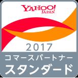 Yahoo! JAPANコマースパートナー