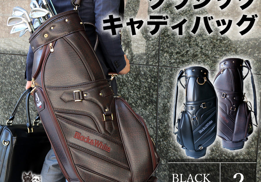 ゴルフオリジナルアイテム,ランディングページ